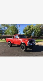 1971 Ford F100 for sale 100970115