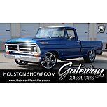 1971 Ford F100 for sale 101581333