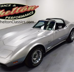 1973 Chevrolet Corvette for sale 101089587