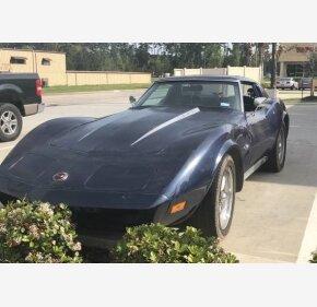 1974 Chevrolet Corvette for sale 101011464