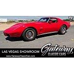 1975 Chevrolet Corvette for sale 101554052