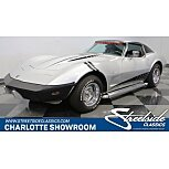 1975 Chevrolet Corvette for sale 101626216