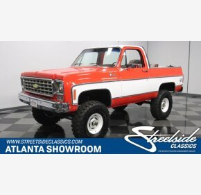 1976 Chevrolet Blazer for sale 101403854