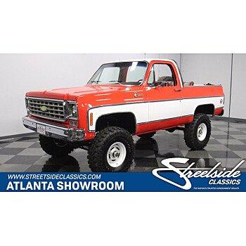 1976 Chevrolet Blazer for sale 101403854