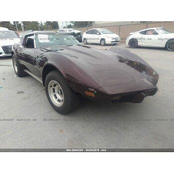 1976 Chevrolet Corvette for sale 101194481