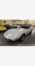 1976 Chevrolet Corvette for sale 100995133