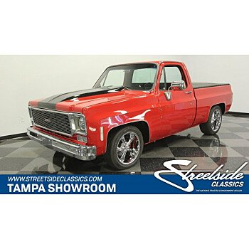 1976 GMC Other GMC Models for sale 101101446