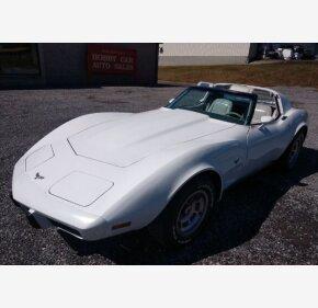 1977 Chevrolet Corvette for sale 101264214