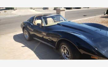 1977 Chevrolet Corvette Coupe for sale 101490775