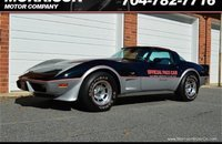 1978 Chevrolet Corvette for sale 101237177