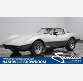1978 Chevrolet Corvette for sale 101384723