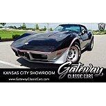 1978 Chevrolet Corvette for sale 101564376
