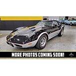 1978 Chevrolet Corvette Coupe for sale 101575792