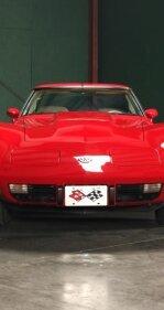 1978 Chevrolet Corvette for sale 101327661
