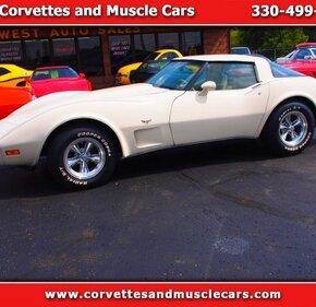 1979 Chevrolet Corvette for sale 101206476