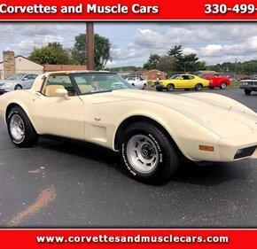 1979 Chevrolet Corvette for sale 101378873