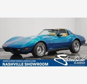 1979 Chevrolet Corvette for sale 101411458