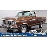 1979 Ford F100 for sale 101631867