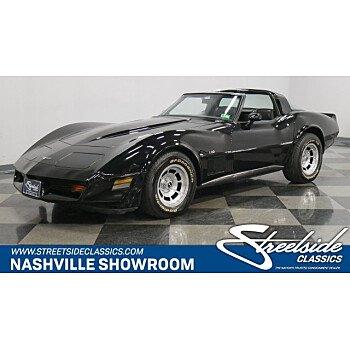 1980 Chevrolet Corvette for sale 101241456