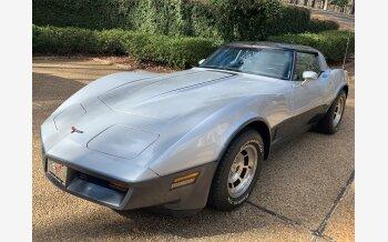 1981 Chevrolet Corvette Coupe for sale 101439134