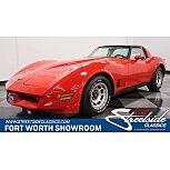 1981 Chevrolet Corvette for sale 101611104