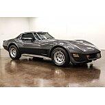 1981 Chevrolet Corvette Coupe for sale 101626202