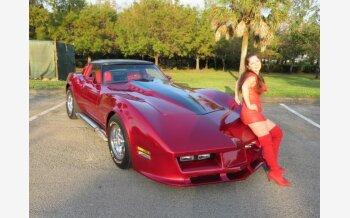 1981 Chevrolet Corvette Coupe for sale 101069236