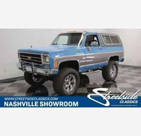 1988 Chevrolet Blazer 4WD for sale 101112268