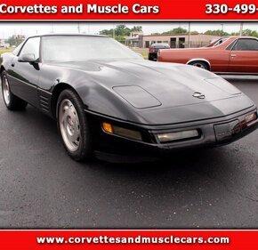 1993 Chevrolet Corvette Coupe for sale 101152623