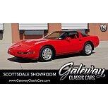 1995 Chevrolet Corvette Coupe for sale 101613910