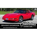 1995 Chevrolet Corvette Coupe for sale 101618247