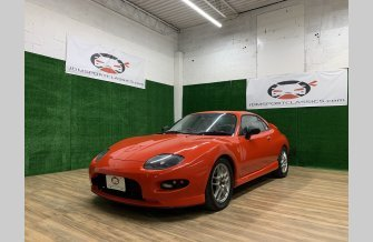 1995 Mitsubishi FTO for sale 101401532
