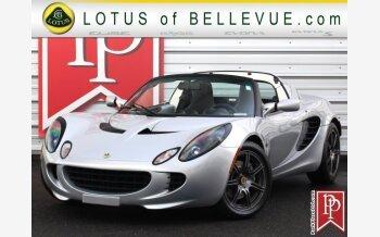 2005 Lotus Elise for sale 101085413