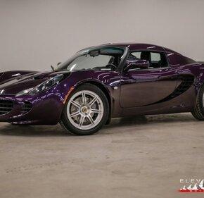 2005 Lotus Elise for sale 101090806