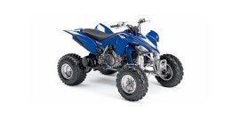 2005 Yamaha YFZ450 Base specifications