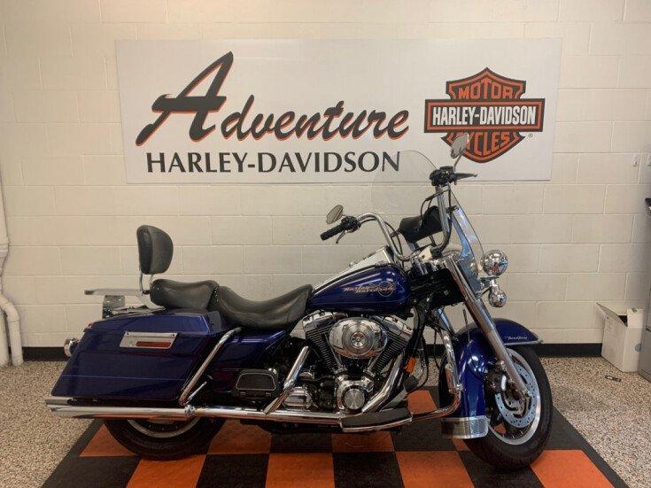 2006 Harley-Davidson Shrine for sale 201159451