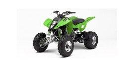2006 Kawasaki KFX80 400 specifications