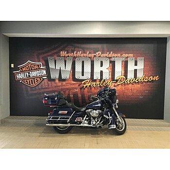 2007 Harley-Davidson Shrine for sale 200797049