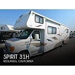 2007 Itasca Spirit for sale 300329360