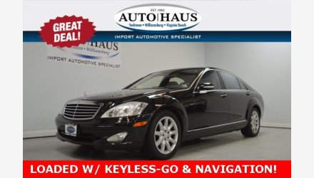 2007 Mercedes-Benz S550 for sale 101186185