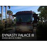 2007 Monaco Dynasty for sale 300216014