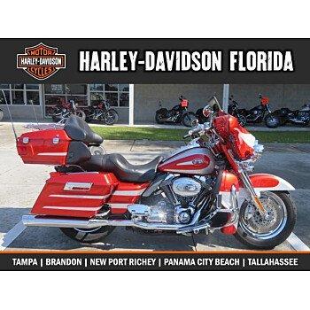 2008 Harley-Davidson CVO for sale 200718761