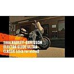 2008 Harley-Davidson CVO for sale 201052143