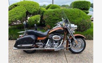 2008 Harley-Davidson CVO for sale 201075750