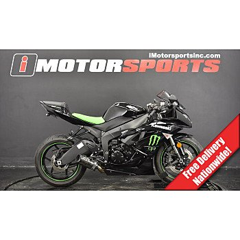 2009 Kawasaki Ninja ZX-6R for sale 200699296