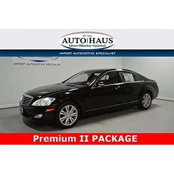 2009 Mercedes-Benz S550 4MATIC for sale 101249516