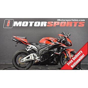 2011 Honda CBR600RR for sale 200699369