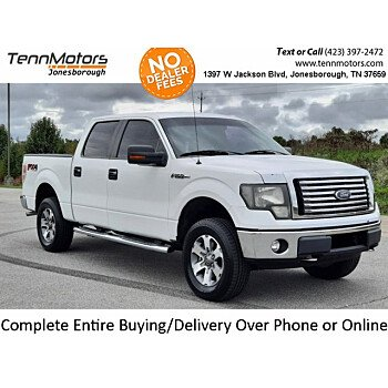 2012 Ford F150 for sale 101617910