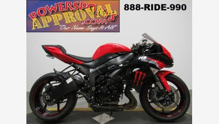 2012 Kawasaki Ninja ZX-6R for sale 200548781