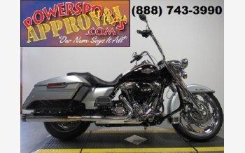2015 Harley-Davidson Touring for sale 200495917